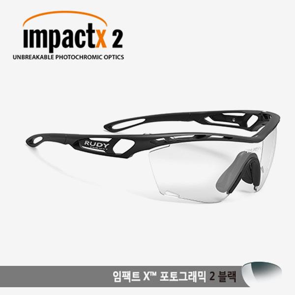 루디프로젝트 RUDY PROJECT/트랠릭스 블랙/임팩트X2 변색렌즈 블랙/SP467306-0000/TRALYX SLIM /IMPACT X™ PHOTOCHROMIC 2 BLK