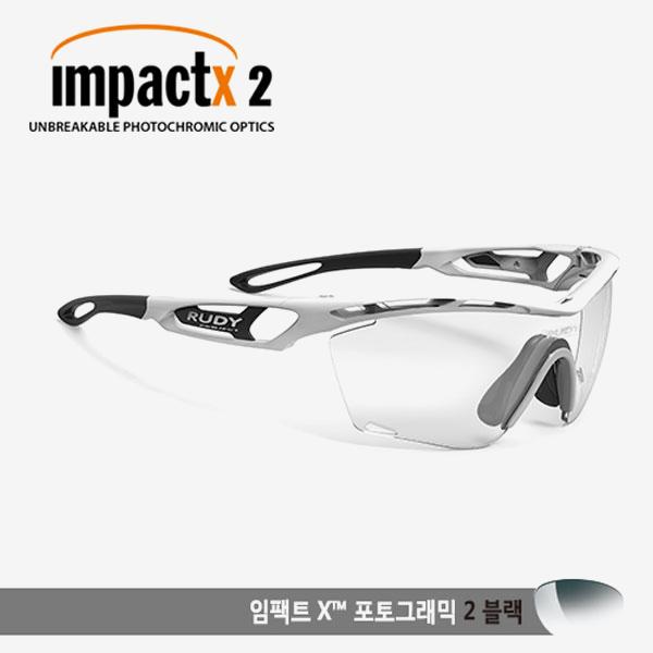 루디프로젝트 RUDY PROJECT/트랠릭스 화이트/임팩트X 변색렌즈2 블랙/SP467369-0001/TRALYX SLIM /IMPACT X™ PHOTOCHROMIC 2 BLK