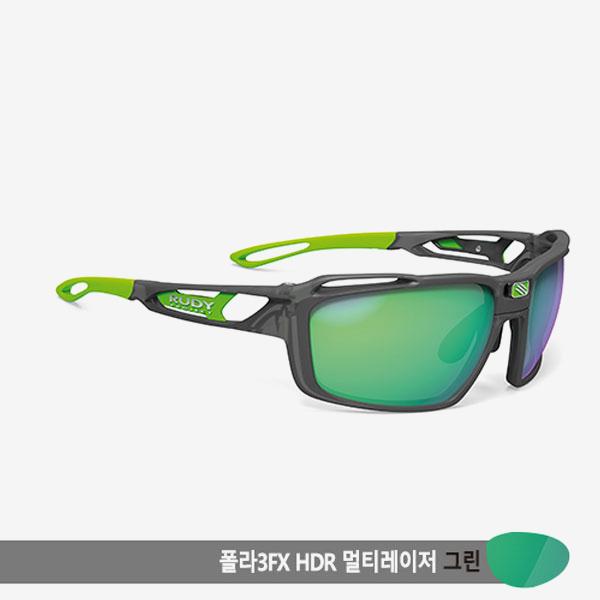 루디프로젝트 RUDY PROJECT/신트릭스 아이스 그라파이트 매트/폴라 3FX HDR 멀티레이저 그린 편광렌즈/SP496120-0000/SINTRYX /POLARIZED 3FX HDR MULTI LASER GREEN