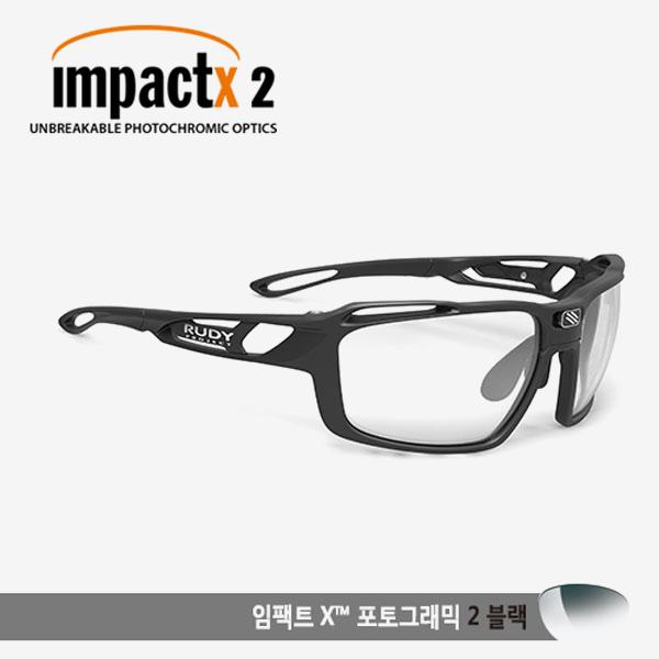 루디프로젝트 RUDY PROJECT/신트릭스 매트 블랙/임팩트X2 변색렌즈 블랙/SP497306-0000/SINTRYX /IMPACT X PHOTOCHROMIC2 BLK