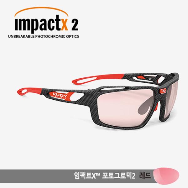 루디프로젝트 RUDY PROJECT/신트릭스 카보니움/임팩트X2 변색렌즈 레드/SP497419-0000/SINTRYX /IMPACT X PHOTOCHROMIC2 RED