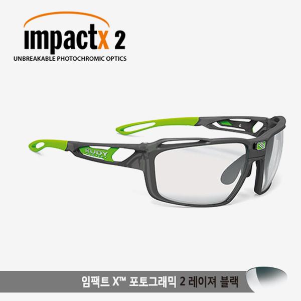루디프로젝트 RUDY PROJECT/신트릭스 아이스 그라파이트 매트/임팩트X2 변색렌즈 레이저 블랙/SP497820-0000/SINTRYX /IMPACT X PHOTOCHROMIC2 LASER BLK
