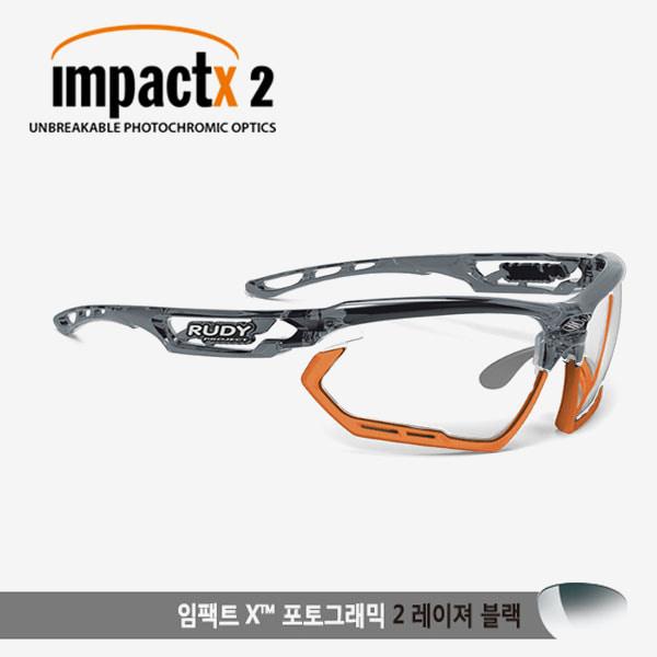 루디프로젝트 RUDY PROJECT/포토닉 커스텀 크리스탈 그라파이트/임팩트X2 블랙 변색렌즈-오렌지 범퍼 /Sp457395or/FOTONYK CUSTOM CRYSTAL GRAPHITE/IMPACT X PHOTOCHROMIC2 LASER BLACK-ORANGE BUMPER