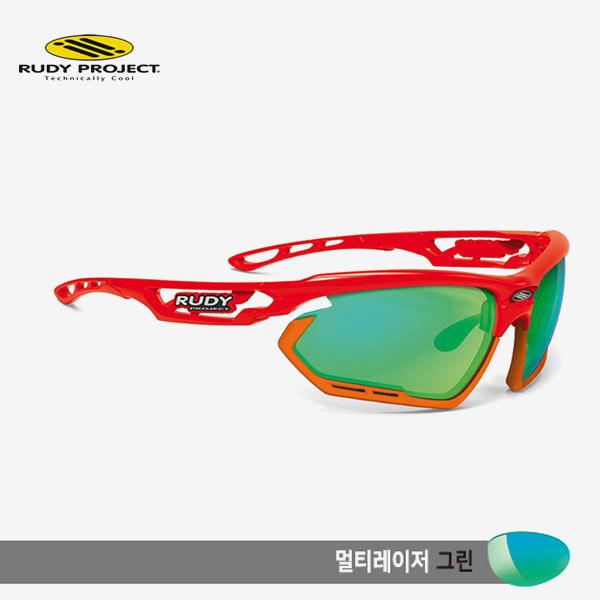 루디프로젝트 RUDY PROJECT/포토닉 커스텀 레드 글로스/멀티레이저 그린-오렌지 범퍼 /sp454117or/FOTONYK CUSTOM RED GLOSS/MULTI LASER GREEN-ORANGE BUMPER