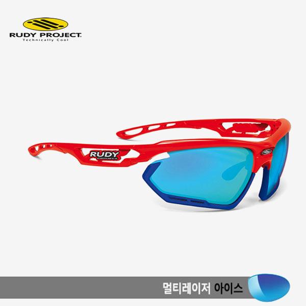 루디프로젝트 RUDY PROJECT/포토닉 커스텀 레드 글로스/멀티레이저 아이스-블루 범퍼/sp456817bu/FOTONYK CUSTOM RED GLOSS/MULTI LASER ICE-BLUE BUMPER