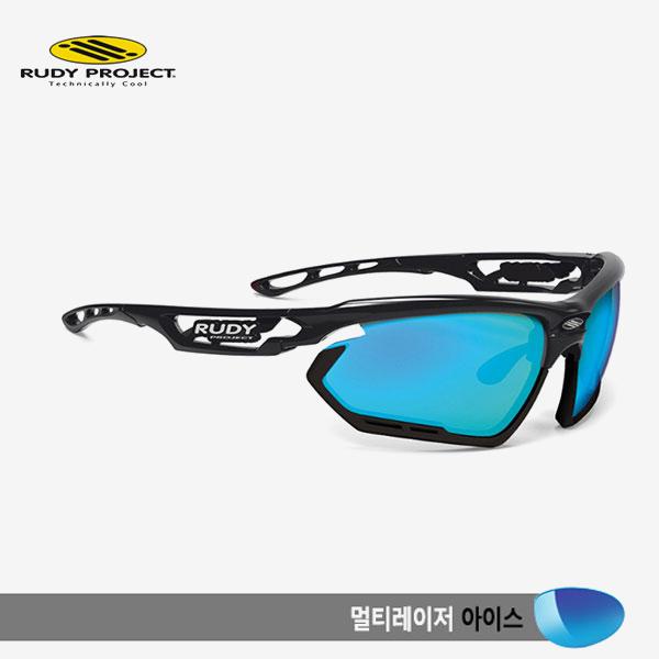 루디프로젝트 RUDY PROJECT/포토닉 커스텀 블랙 글로스/멀티레이저 아이스-블랙 범퍼/sp456842bk/FOTONYK CUSTOM BLK GLOSS/MULTI LASER ICE-BLK BUMPER