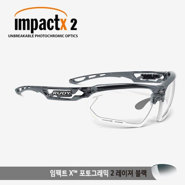 루디프로젝트 RUDY PROJECT/포토닉 커스텀 크리스탈 그라파이트/임팩트X2 블랙 변색렌즈-화이트 범퍼 /sp457395wt/FOTONYK CUSTOM CRYSTAL GRAPHITE/IMPACT X PHOTOCHROMIC2 LASER BLACK-WHT BUMPER