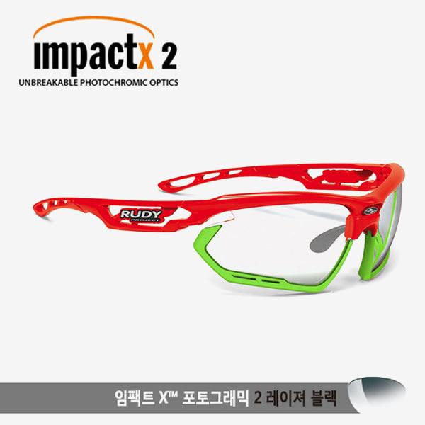 루디프로젝트 RUDY PROJECT/포토닉 커스텀 레드 글로스/임팩트X2 레이저블랙 미러변색렌즈-라임 범퍼 /sp457817lm/FOTONYK CUSTOM RED GLOSS/IMPACT X PHOTOCHROMIC2 LASER BLACK-LIME BUMPER