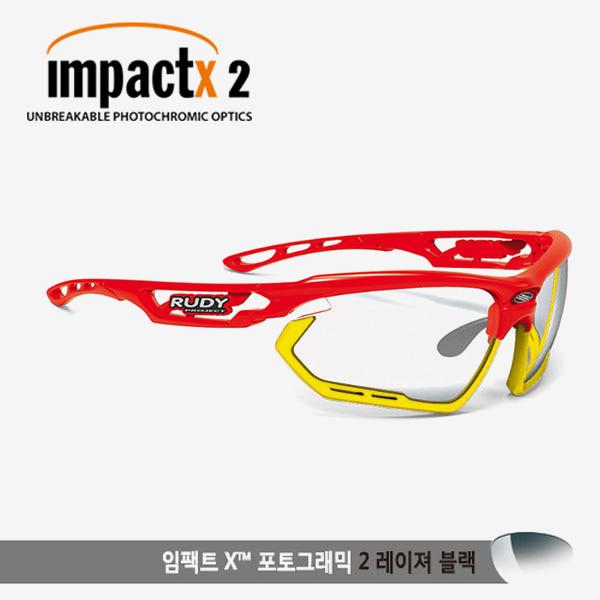 루디프로젝트 RUDY PROJECT/포토닉 커스텀 레드 글로스/임팩트X2 레이저블랙 미러변색렌즈-옐로우 범퍼 /sp457817yl/FOTONYK CUSTOM RED GLOSS/IMPACT X PHOTOCHROMIC2 LASER BLACK-YELLOW BUMPER