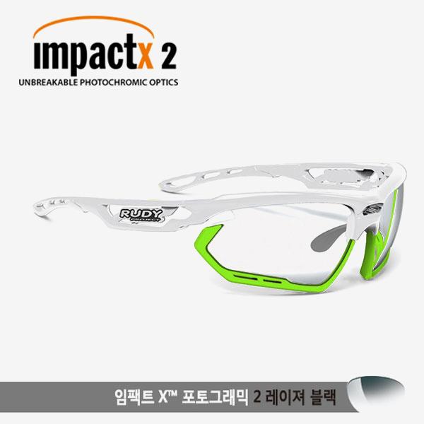루디프로젝트 RUDY PROJECT/포토닉 커스텀 화이트 글로스/임팩트X2 레이저블랙 미러변색렌즈-라임 범퍼 /sp457869lm/FOTONYK CUSTOM WHT GLOSS/IMPACT X PHOTOCHROMIC2 LASER BLACK-LIME BUMPER